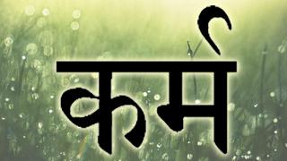 Yoga a Trento - Karma 01